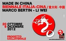 lissone, made in china, biennale italia cina, museo lissone, marco bertin, Li wei